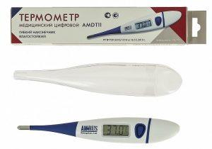 AMDT-11
