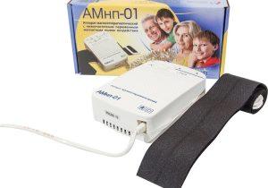 Магнитотерапия АМнп-01